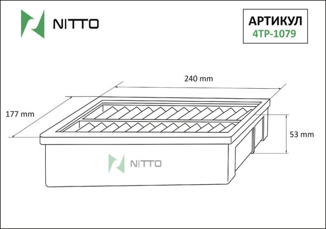 Фильтр воздушный Nitto NITTO 4TP1079