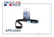 FCR211289 FRANCECAR Ремень 6PK1060 поликлиновой 11720VC200 / FCR211289 FRANCECAR