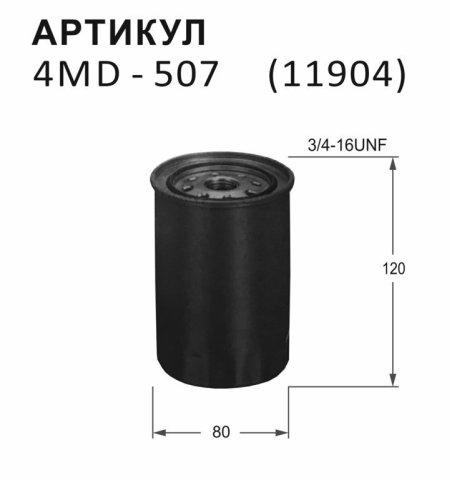 Фильтр топливный Nitto NITTO 4MD507