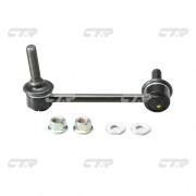 CLT46 CTR Тяга / стойка, стабилизатор