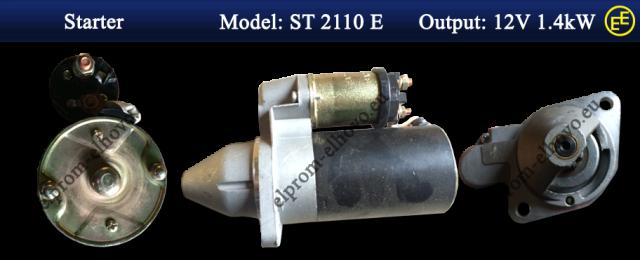 ST2110E ELPROM-ELHOVO Стартер