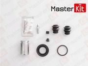 77A2053 MASTERKIT Ремкомплект тормозного суппорта+поршень