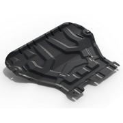Защита картера и КПП Автоброня, Skoda Octavia A7 V - 1.4TFSI; 1.8TSI, 2013-..., крепеж в комплекте, сталь АВТОБРОНЯ 111051111