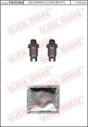 12053004 OJD (QUICK BRAKE) Система тяг и рычагов, тормозная система