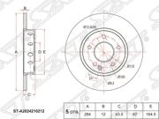 STA2024210212 SAT Диск тормозной перед MERCEDES C-CLASS W202 93-00