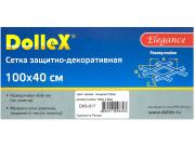 DKS017 DOLLEX Облицовка радиатора (сетка декоративная) алюминий, 100 х 40 см, черная, ячейки 16 х 6мм