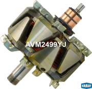 AVM2499YJ KRAUF Ротор генератора