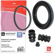21080 ROSTECO Ремкомплект суппорта переднего RENAULT, NISSAN, BMW (к-т 5 дет.) EPDM