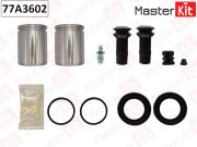 77A3602 MASTERKIT Ремкомплект тормозного суппорта