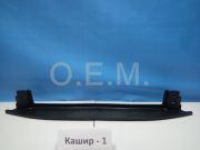 002171371011112019 O.E.M. Усилитель бампера переднего верхний Kia Sorento