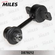 DB78212 MILES Тяга стабилизатора