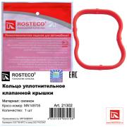 21302 ROSTECO Кольцо уплотнительное клапанной крышки MITSUBISHI силикон