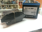 D2183MH KASHIYAMA Колодки тормозные TOYOTABYDGEELY YARISCOROLLAPRIUSF3M4 99- перед. (с индикатором износа и антискрипными пластинами)