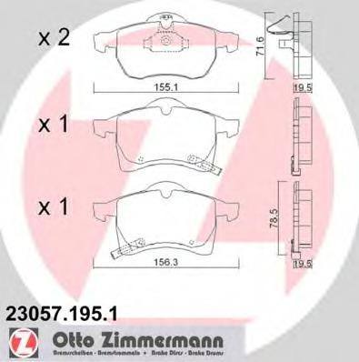 230571951 ZIMMERMANN Тормозные колодки