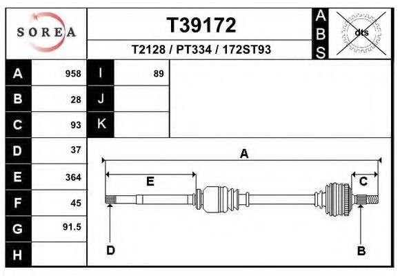 T39172 EAI GROUP Вал