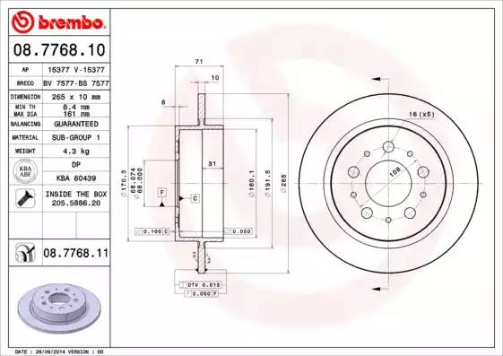 08776810 BREMBO Тормозной диск