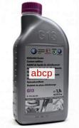 GA13A8JM1 VAG Охлаждающая жидкость концетрат