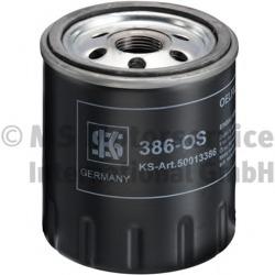 50013386 KS Масляный фильтр