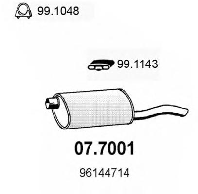 Глушитель выхлопных газов конечный ASSO 077001