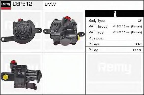 DSP612 DELCO REMY Гидравлический насос, рулевое управление