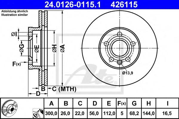 24012601151 ATE Диск тормозной вентилируемый