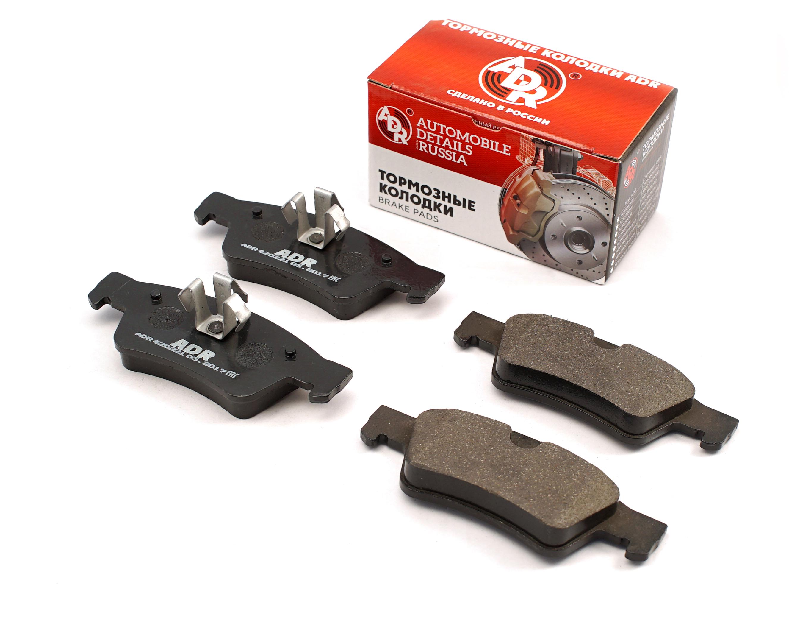 ADR420221 ADR Колодки тормозные задние MERCEDES G III, GL, ML II, III, R OEM A1644201520