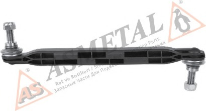 Тяга стабилизатора AS METAL 26OP1405