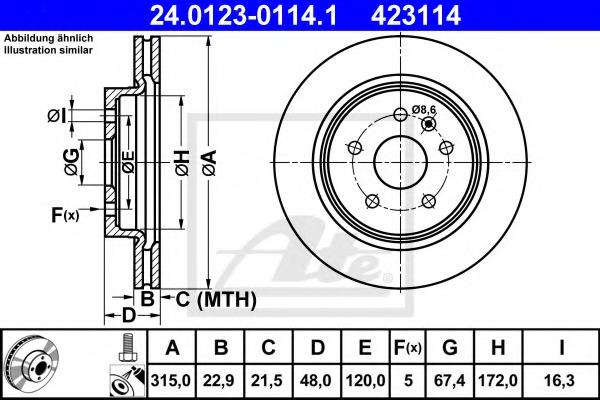 24012301141 ATE Диск тормозной вентилируемый