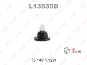 L13535D LYNX Лампа накаливания