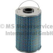 50013526 KS Масляный фильтр