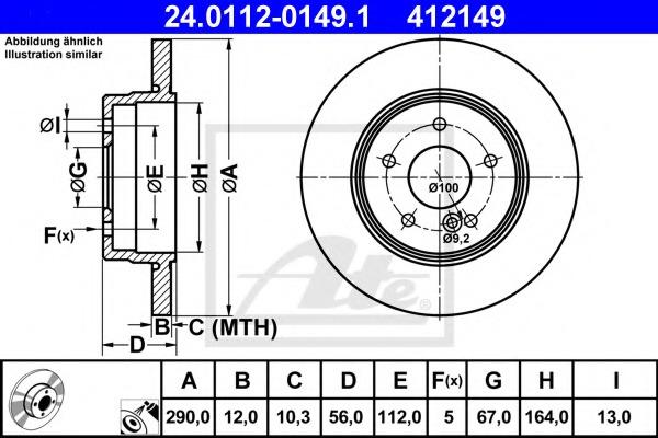 24011201491 ATE Тормозной диск