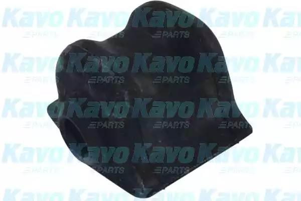 SBS9080 KAVO PARTS Втулка, стабилизатор