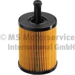 50013505 KS Масляный фильтр
