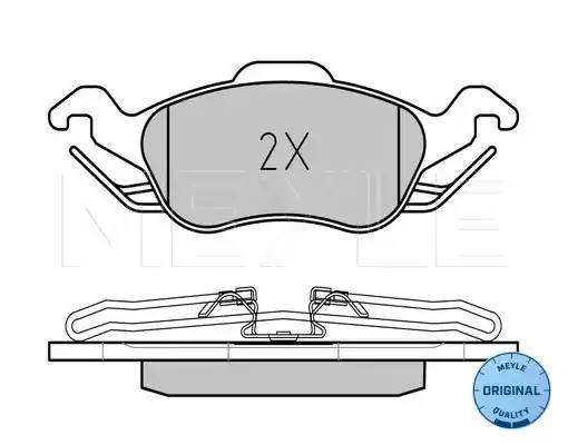 0252315419 MEYLE Комплект тормозных колодок, дисковый тормоз