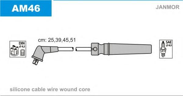AM46 JANMOR Комплект проводов зажигания