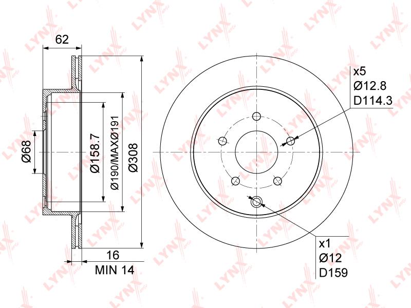 BN1116 LYNX Диск тормозной задний (308x16)