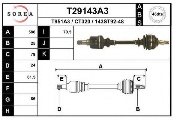 T29143A3 EAI GROUP Приводной вал