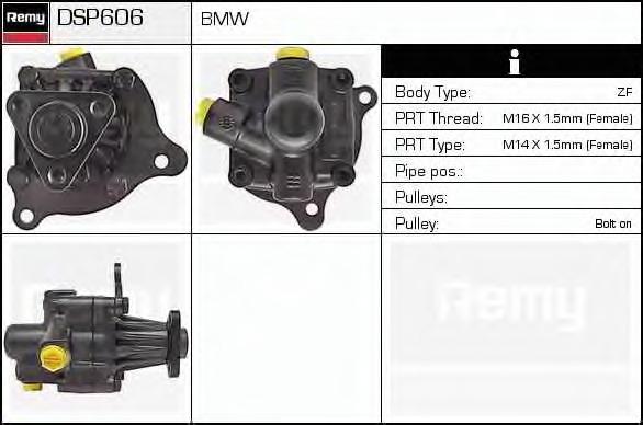 DSP606 DELCO REMY Гидравлический насос, рулевое управление