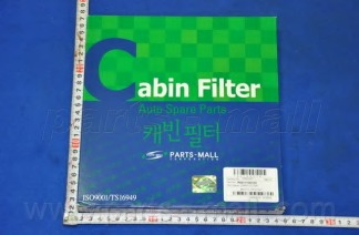 Фильтр PARTS-MALL PMD005