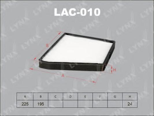 LAC010 LYNX Фильтр