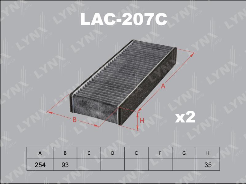 LAC207C LYNX Фильтр салонный угольный (комплект 2 шт.)