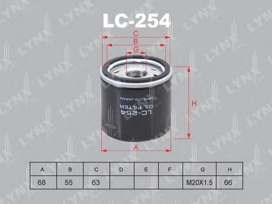 LC254 LYNX Масляный фильтр