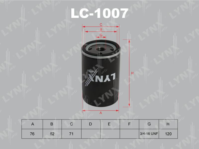 LC1007 LYNX Фильтр масляный