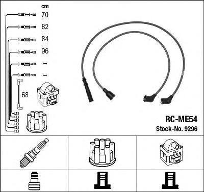 9296 NGK Комплект проводов зажигания