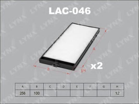 LAC046 LYNX Фильтр