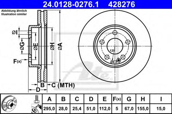 24012802761 ATE Тормозная система