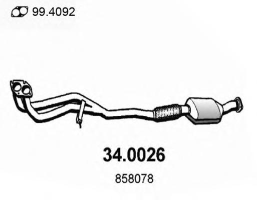 Катализатор ASSO 340026