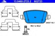 13046027232 ATE Комплект тормозных колодок, дисковый тормоз