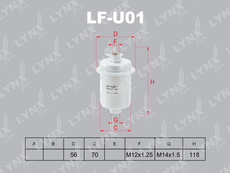 Топливный фильтр LYNX LFU01