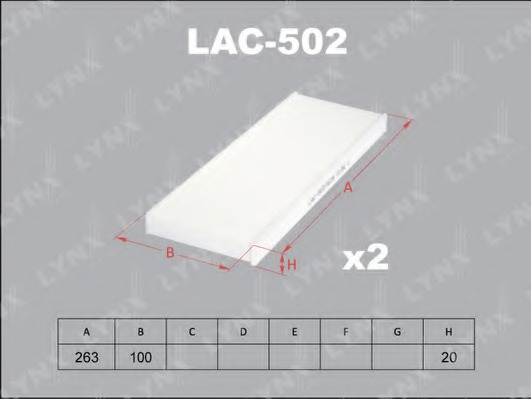 LAC502 LYNX Фильтр, воздух во внутренном пространстве